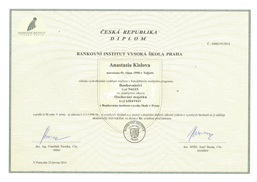 diplom_kislova_n