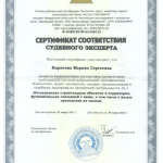 idrisova2
