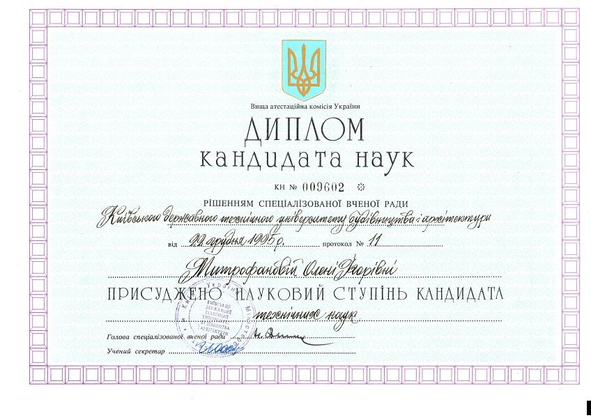mitrofanova_3