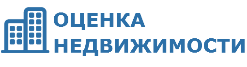 ocenka_nedv